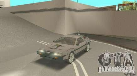 DeLorean DMC-12 (BTTF3) для GTA San Andreas