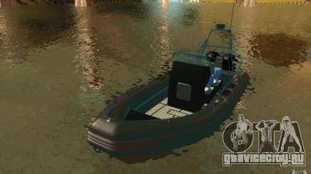 Inferno для GTA San Andreas