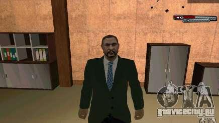 Mayor HD для GTA San Andreas