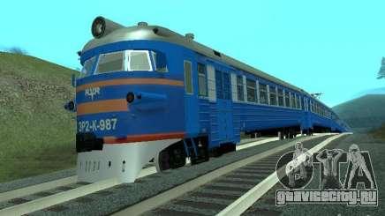 ЭР2К-987 для GTA San Andreas