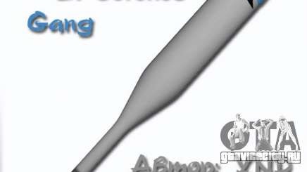 Бита El Coronos v.1.0 для GTA San Andreas