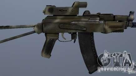 АКС-74У для GTA San Andreas
