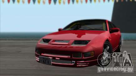 Nissan 300ZX Fairlady Z32 для GTA San Andreas