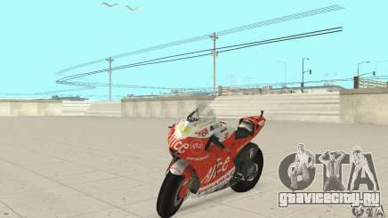 Ducati Alice GP для GTA San Andreas
