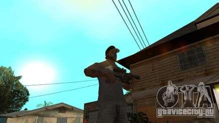 Shotgun in style revolver для GTA San Andreas