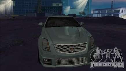 Cadillac CTS-V серебристый для GTA San Andreas
