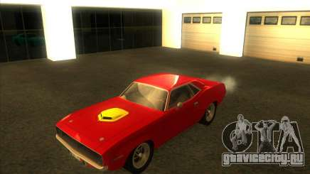 Plymouth Hemi Cuda для GTA San Andreas