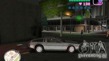 Delorean DMC-12 для GTA Vice City