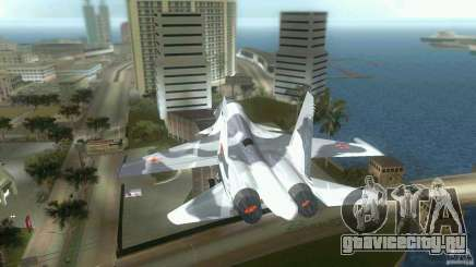 Vice City Air Force для GTA Vice City