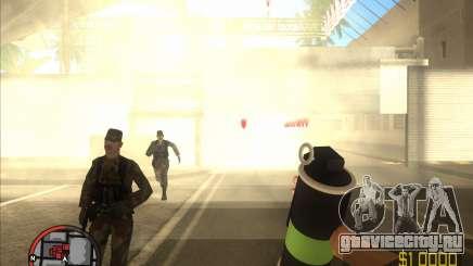 Дымовая граната HD для GTA San Andreas