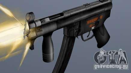 H&K MP5K для GTA San Andreas
