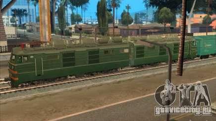 ВЛ80К-548 для GTA San Andreas
