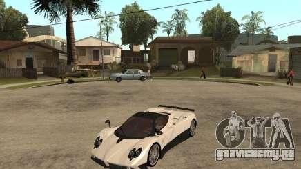 Pagani Zonda F белый для GTA San Andreas