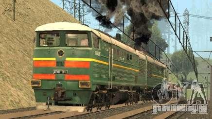 2ТЭ116 0013 для GTA San Andreas