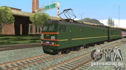 ВЛ85-030 для GTA San Andreas