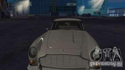 Aston Martin DB5 белый для GTA San Andreas