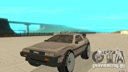 DeLorean DMC-12 (BTTF1) для GTA San Andreas
