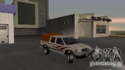 Nissan Pickup белый для GTA San Andreas