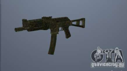 ПП-19-01 CAMO для GTA San Andreas