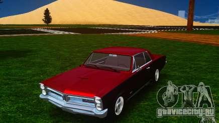 Pontiac GTO 1965 FINAL для GTA 4