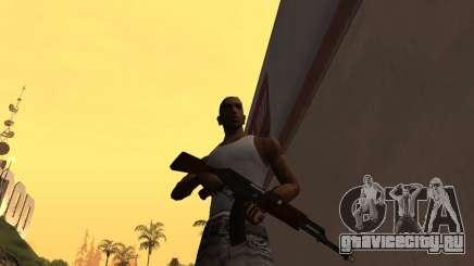 Guns Pack для GTA San Andreas