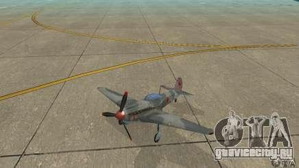Як-9 в раскраске Севастополь для GTA San Andreas