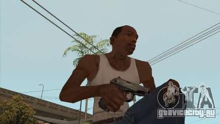 Новый Пак Отечественного Оружия для GTA San Andreas