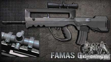 [Point Blank] Famas G2 Sniper для GTA San Andreas