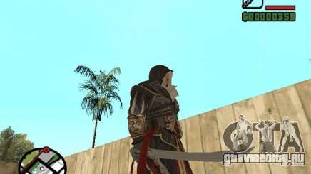 Меч Эцио для GTA San Andreas