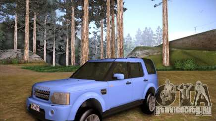 Land Rover Discovery 4 для GTA San Andreas