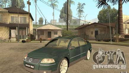 Volkswagen Passat B5+ W8 4Motion для GTA San Andreas