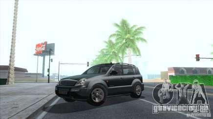SsangYong Rexton 2005 для GTA San Andreas