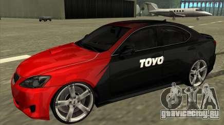 Lexus IS350 из NFS Pro street для GTA San Andreas