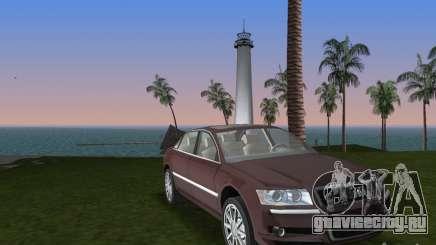 Audi A8 для GTA Vice City
