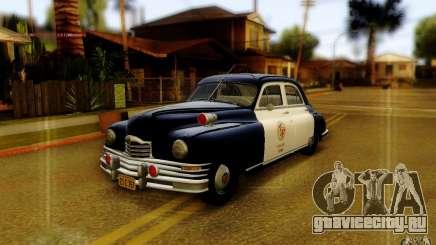 Packard Touring Police для GTA San Andreas