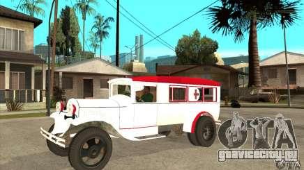 ГАЗ АА Скорая помощь для GTA San Andreas