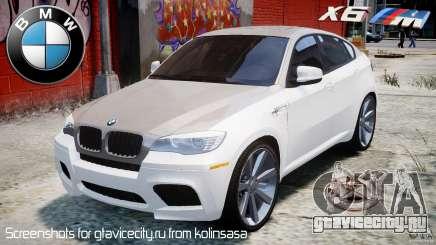 BMW X6M v1.0 для GTA 4