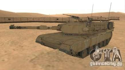 Abrams M1A2 для GTA San Andreas