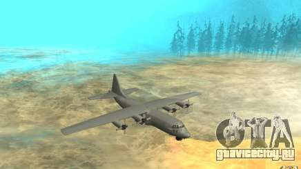 C-130H Spectre для GTA San Andreas
