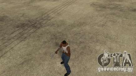 Wolverine mod v1 (Россомаха) для GTA San Andreas