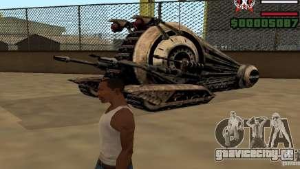 Alliance Tank Droid для GTA San Andreas