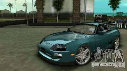 Toyota Supra для GTA Vice City