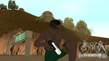 Weapon Pack V1.0 для GTA San Andreas