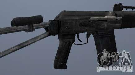 Сайга-12С для GTA San Andreas