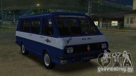 РАФ 2203 Латвия Такси для GTA San Andreas