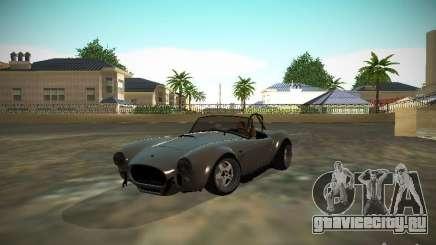 Shelby Cobra для GTA San Andreas