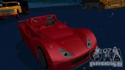 Lada Revolution для GTA San Andreas