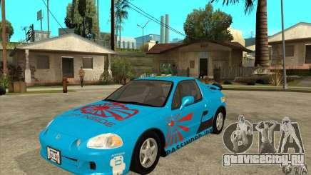 Honda CRX - DelSol для GTA San Andreas