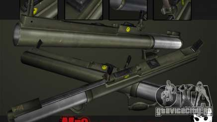 LAW M72 - базука для GTA San Andreas