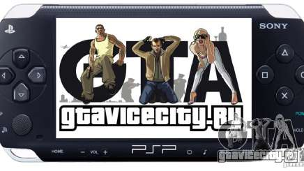 PSP Remote Explosive Pack New для GTA San Andreas